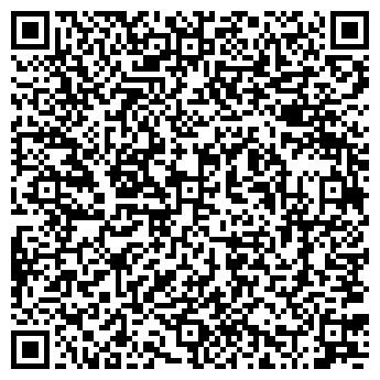 QR-код с контактной информацией организации ГАЛЕРЕЯ ШМАТЬКО И СЫНОВЬЯ