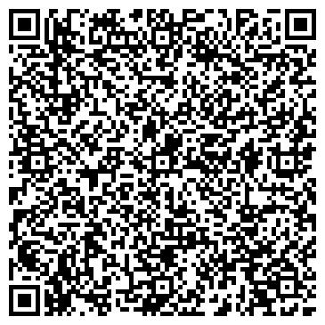 QR-код с контактной информацией организации Дополнительный офис № 3
