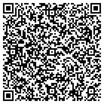 QR-код с контактной информацией организации ГРАФИК, ПТФ, ЧП