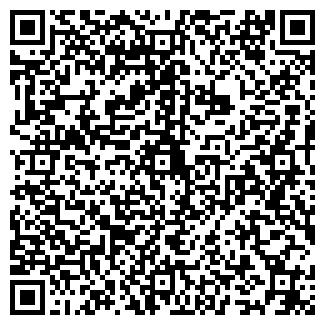 QR-код с контактной информацией организации ГЕКО, МАЛОЕ СП