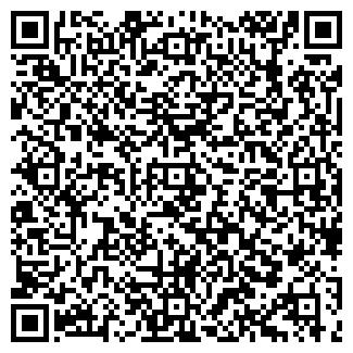 QR-код с контактной информацией организации АДАМАС, ООО
