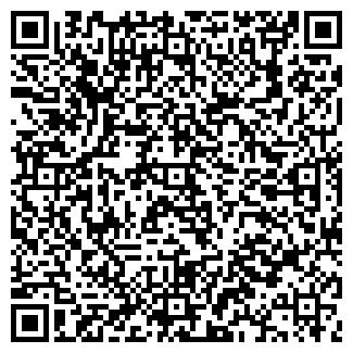 QR-код с контактной информацией организации ВЕСКОР, ООО