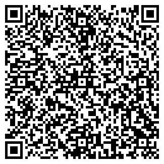 QR-код с контактной информацией организации ИНТЕРМИК, ООО