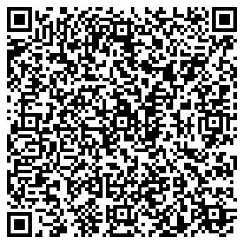 QR-код с контактной информацией организации ЛУГСПЕЦОДЯГ, ТВЦ