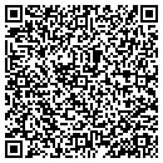 QR-код с контактной информацией организации СТРОЙГАЗ, ООО