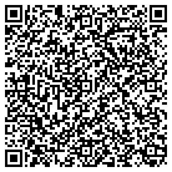 QR-код с контактной информацией организации БЛИНОК, СЕТЬ ФАСТ-ФУД