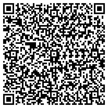 QR-код с контактной информацией организации СОНЯШНИК, ЧП