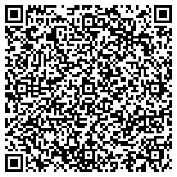 QR-код с контактной информацией организации АРМЕЙСКИЙ, МАГАЗИН