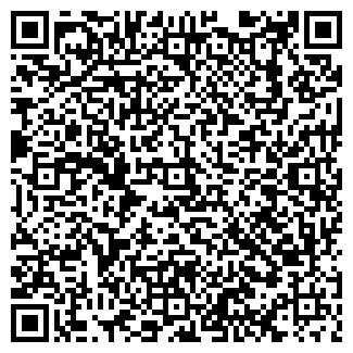 QR-код с контактной информацией организации ВЗУТТЯ, ОАО