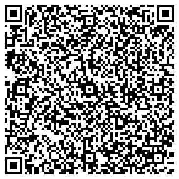 QR-код с контактной информацией организации БЮРО ПУТЕШЕСТВИЙ И ЭКСКУРСИЙ