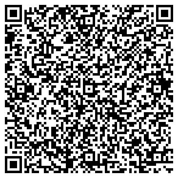QR-код с контактной информацией организации КОНДРАШЕВСКИЙ ПЕСЧАНЫЙ КАРЪЕР, ЗАО
