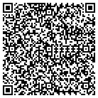 QR-код с контактной информацией организации МАКОН, МАЛОЕ ЧП