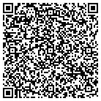 QR-код с контактной информацией организации СЛАВЯНСКИЙ КАМЕНЬ