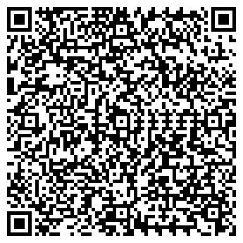 QR-код с контактной информацией организации МАСС-МЕДИА, ООО