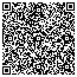 QR-код с контактной информацией организации SV AUTO