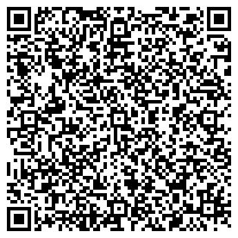 QR-код с контактной информацией организации Операционная касса № 2575/028