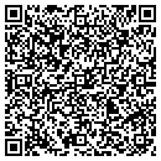 QR-код с контактной информацией организации СТЕН, ООО