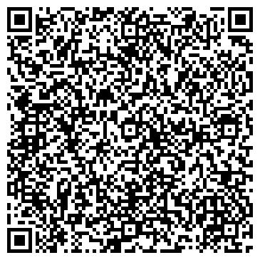 QR-код с контактной информацией организации ЛУГАНСКИЙ ФИЛИАЛ КОМПЬЮТЕРНОЙ АКАДЕМИИ ШАГ