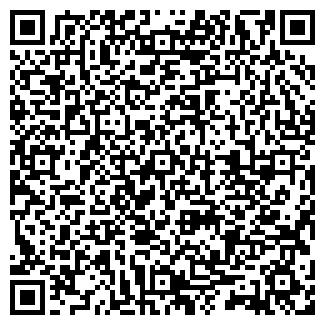 """QR-код с контактной информацией организации ООО """"ЛуганскКанцОпт"""""""