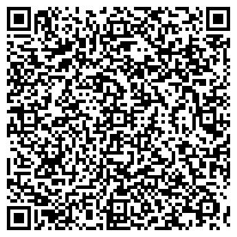 QR-код с контактной информацией организации КРЕМЕНЬ, СК, ЗАО