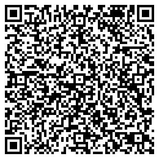 QR-код с контактной информацией организации ПАПИР-ЦЕНТР
