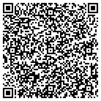 QR-код с контактной информацией организации ПОДРЯДАГРО, ОАО