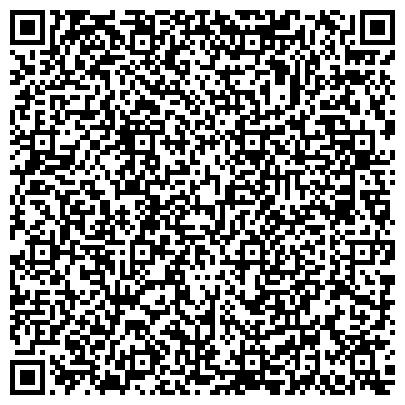 QR-код с контактной информацией организации ЛУГАНСКИЙ ЭКСПЕРИМЕНТАЛЬНЫЙ РЕМОНТНО-МОНТАЖНЫЙ КОМБИНАТ ОБЛПОТРЕБСОЮЗА, СП