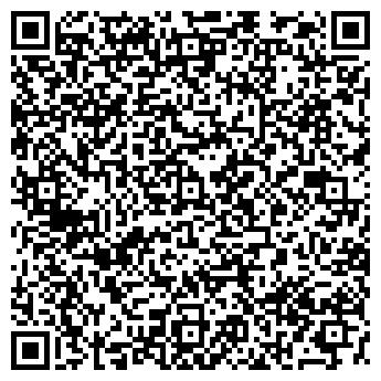 QR-код с контактной информацией организации КАРГО-ТРАНС-СЕРВИС, ООО