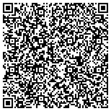 QR-код с контактной информацией организации ЛУГАНСКОЕ КАБЕЛЬНОЕ ТЕЛЕВИДЕНИЕ, ОБЛАСТНОЕ ОБЪЕДИНЕНИЕ