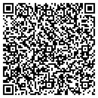 QR-код с контактной информацией организации ТОРАГРО, ООО