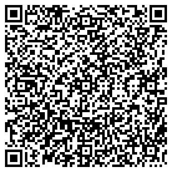 QR-код с контактной информацией организации ТРЕЙД-КОМИН, ЧП