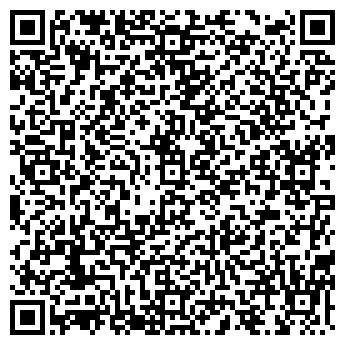QR-код с контактной информацией организации ТРАНС КИНГ, ЗАО
