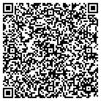 QR-код с контактной информацией организации БАС-АГРОСЕРВИС, АП, ООО