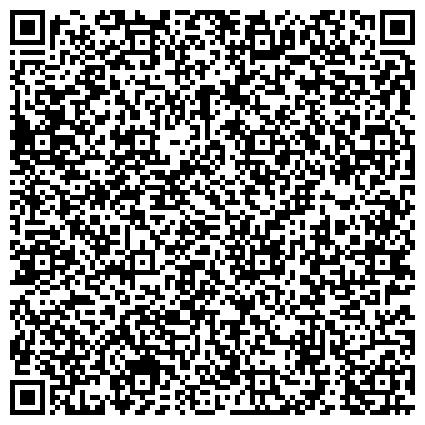 QR-код с контактной информацией организации ГИПРОМАШУГЛЕОБОГАЩЕНИЕ, ПРОЕКТНО-КОНСТРУКТОРСКИЙ ИНСТИТУТ ОБОГАТИТЕЛЬНОГО ОБОРУДОВАНИЯ, ГП