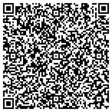 QR-код с контактной информацией организации УКРАВТОЗАПЧАСТЬ, ДЧП, ЛУГАНСКИЙ ФИЛИАЛ