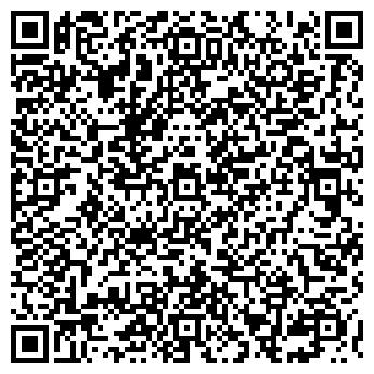 QR-код с контактной информацией организации ТРАНСПОРТЕР, ОКБ
