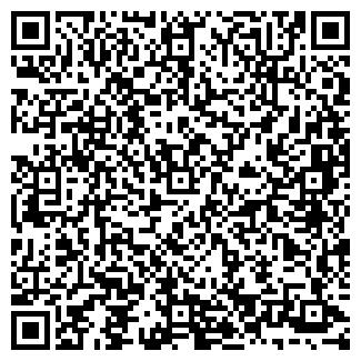 QR-код с контактной информацией организации СТАЛЬ, ОАО