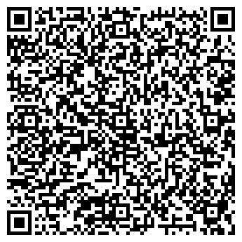 QR-код с контактной информацией организации ЛУГАНСКИЙ ПРОМКОМБИНАТ, ООО