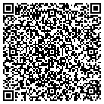QR-код с контактной информацией организации ПРЕСТИЖ-ОЙЛ, ТПК, ООО
