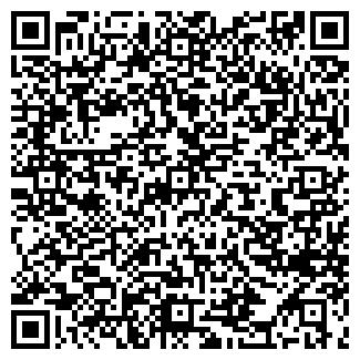 QR-код с контактной информацией организации АВТОКЛАПАН, ЗАО