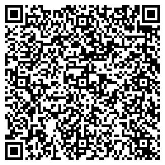 QR-код с контактной информацией организации УКРПЛАСТ, ЧП
