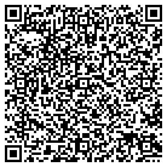 QR-код с контактной информацией организации ЛУГАНСКРЕМСТРОЙ, ОАО