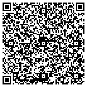 QR-код с контактной информацией организации ЛУМПОС, МАЛОЕ ЧП