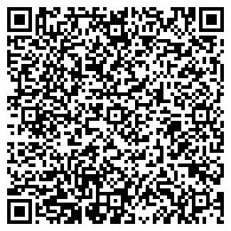 QR-код с контактной информацией организации СЕАРТ