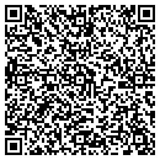 QR-код с контактной информацией организации МАРТА, ЧП