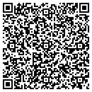 QR-код с контактной информацией организации САВ, ООО