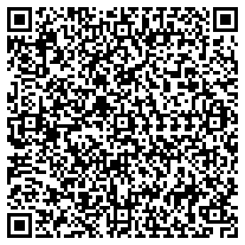 QR-код с контактной информацией организации РОСАН-ПАК, ООО