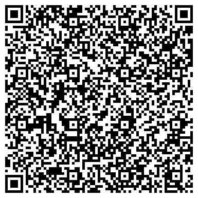 QR-код с контактной информацией организации РЕЕМСТМА-УКРАИНА, ЛУГАНСКОЕ РЕГИОНАЛЬНОЕ ПРЕДСТАВИТЕЛЬСТВО