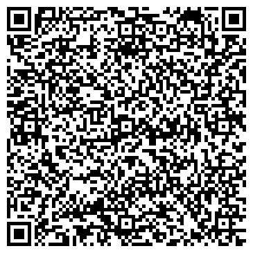 QR-код с контактной информацией организации ШТЕРОВСКИЙ ЗАВОД КРЕПЕЖНЫХ ИЗДЕЛИЙ, ЗАО