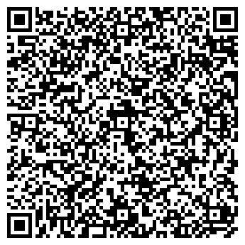 QR-код с контактной информацией организации ГАЗОСИЛИКАТ, ООО